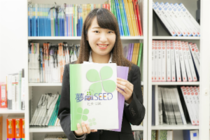 個別指導 やる気スイッチのスクールIE 鹿島田校の画像・写真
