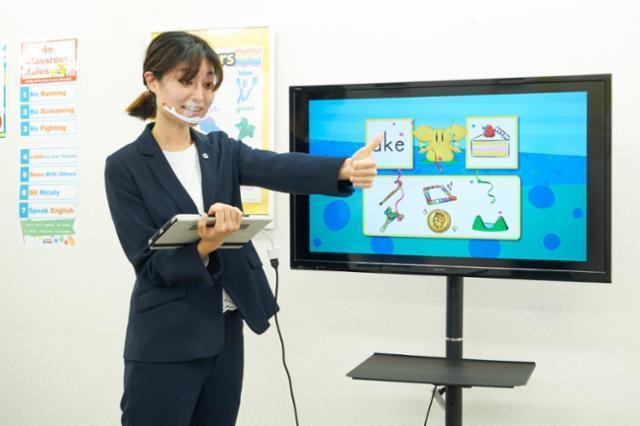 こども向け英語・英会話のWinBe  古川校の画像・写真