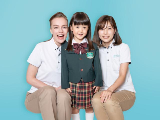 Kids Duo International 国立の画像・写真
