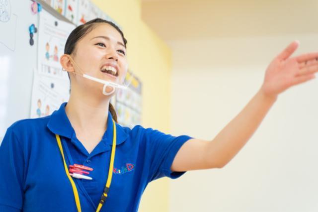 英語で預かる学童保育 Kids Duo 浦安の画像・写真