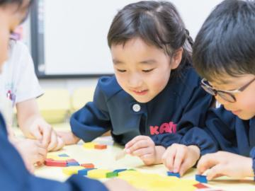 Kids Duo International 新浦安の画像・写真