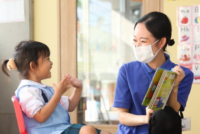 英語で預かる学童保育  Kids Duo  瀬田の画像・写真